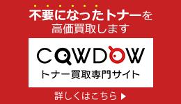 COWDOW
