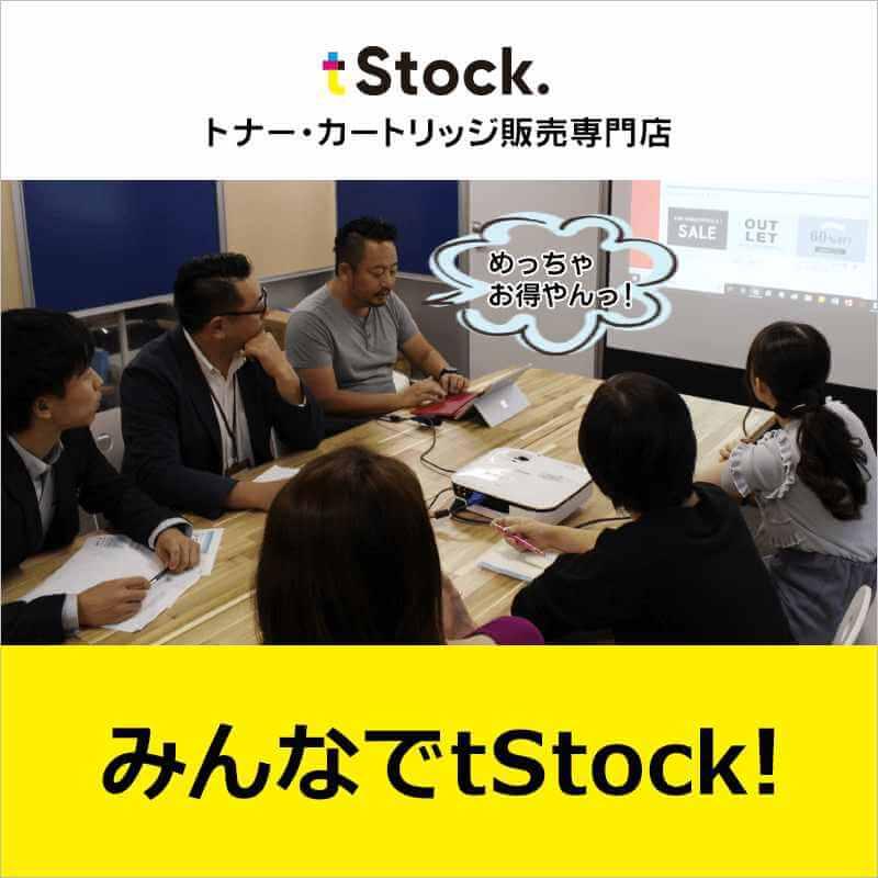 みんなでtStock.!会社概要へ