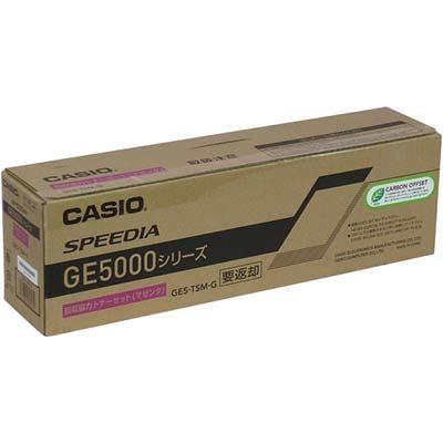 【国内純正】カシオ CASIO GE5-TSM-G 回収協力トナー マゼンタ