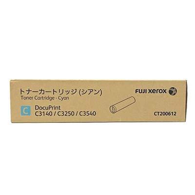 【国内純正】FUJIXEROX トナーカートリッジ シアン CT200612