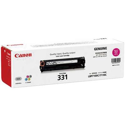 【国内純正】Canon トナーカートリッジ 331M(マゼンタ) CRG-331MAG