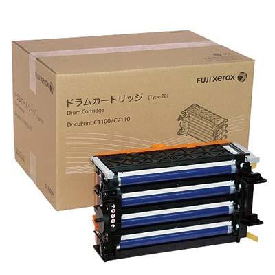 【国内純正】FUJIXEROX ドラムカートリッジ CT350591