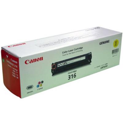 【国内純正】Canon トナーカートリッジ 316Y(イエロー) CRG-316YEL