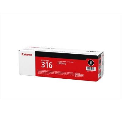 【国内純正】Canon トナーカートリッジ 316 BK(ブラック) CRG-316BLK