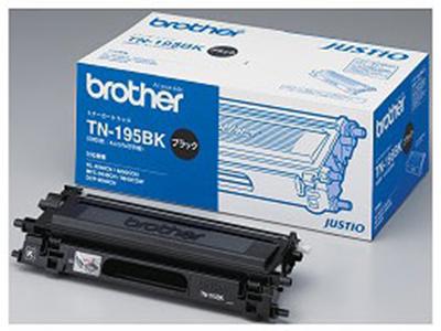 【国内純正】brother トナーカートリッジ(黒)(大容量トナー)TN-195BK