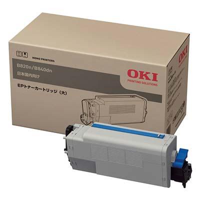 【国内純正】OKI EPトナーカートリッジ(大) EPC-M3B2