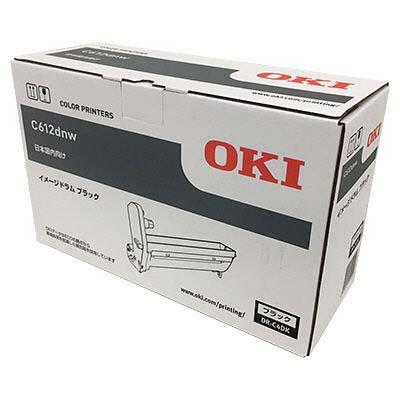 【国内純正】OKI イメージドラム ブラック DR-C4DK