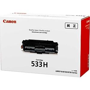【国内純正】Canon トナーカートリッジ 533 HCRG-533H
