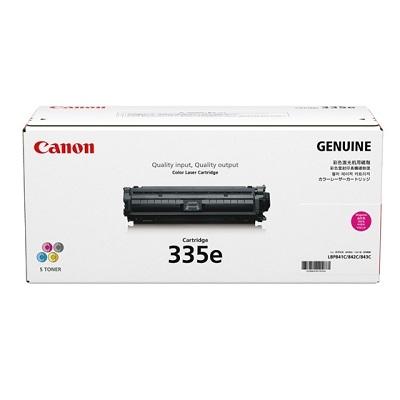 【国内純正】Canon トナーカートリッジ 335e M (マゼンタ) CRG-335EMAG