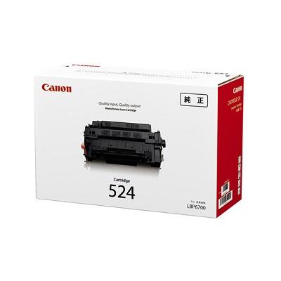 【国内純正】Canon トナーカートリッジ 524 CRG-524