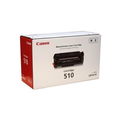 【国内純正】Canon トナーカートリッジ 510 CRG-510