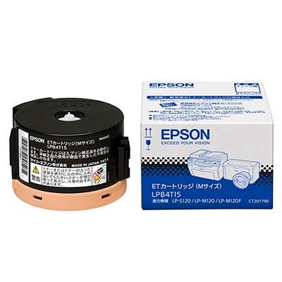 【国内純正】EPSON ETカートリッジ LPB4T15