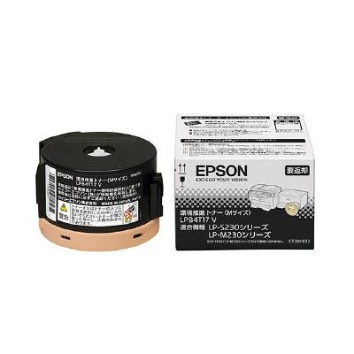 【国内純正】EPSON 環境推進トナー LPB4T17V