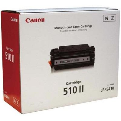 【国内純正】Canon トナーカートリッジ 510II CRG-510II