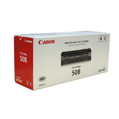 【国内純正】Canon トナーカートリッジ 508 CRG-508