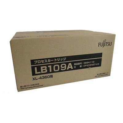 【国内純正】FUJITSU トナーカートリッジ LB109A 0894110