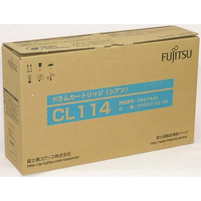 【国内純正】FUJITSU ドラムカートリッジ C CL114 0897440