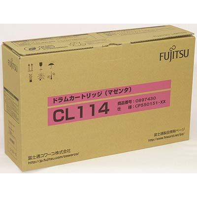 【国内純正】FUJITSU ドラムカートリッジ M CL114 0897430