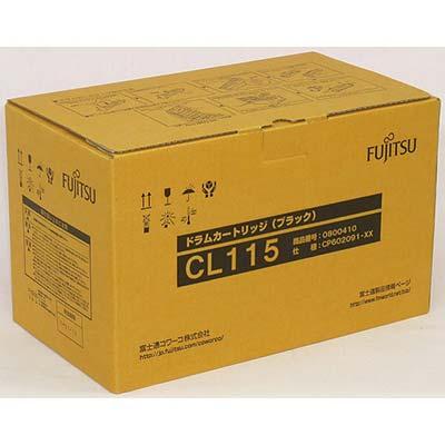 【国内純正】FUJITSU ドラムカートリッジ BK CL115 0800410