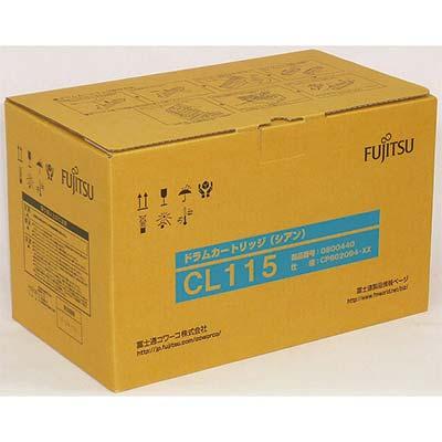 【国内純正】FUJITSU ドラムカートリッジ C CL115 0800440