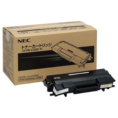 【国内純正】NEC トナーカートリッジ PR-L1500-11