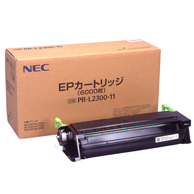 【国内純正】NEC EPカートリッジ PR-L2300-11