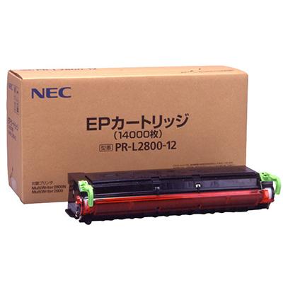 【国内純正】NEC EPカートリッジ PR-L2800-12