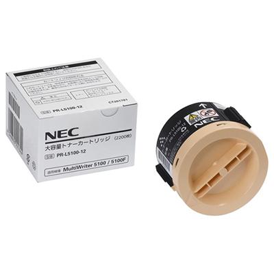 【国内純正】NEC トナーカートリッジ PR-L5100-12