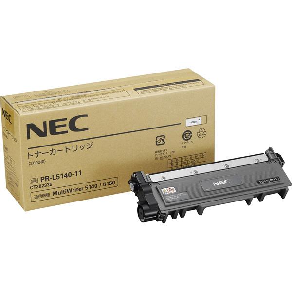 【国内純正】NEC トナーカートリッジ PR-L5140-11