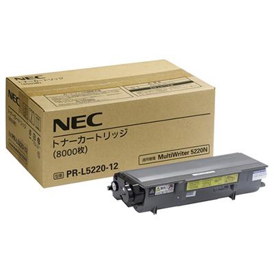 【国内純正】NEC トナーカートリッジ PR-L5220-12
