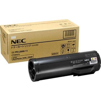 【国内純正】NEC トナーカートリッジ PR-L5500-11
