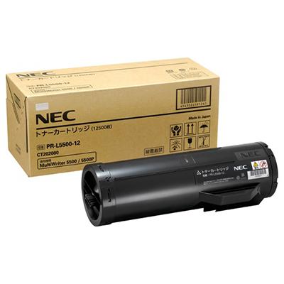 【国内純正】NEC トナーカートリッジ PR-L5500-12