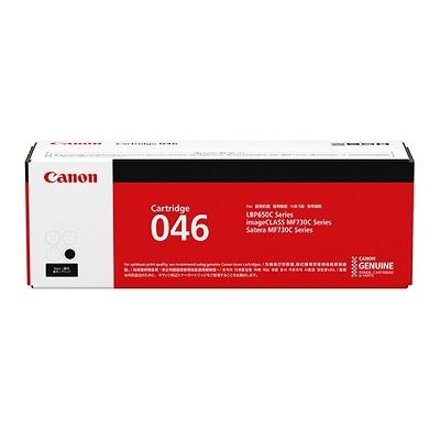 【国内純正】Canon トナーカートリッジ 046 BK(ブラック) CRG-046BLK