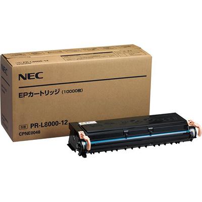 【国内純正】NEC EPカートリッジ PR-L8000-12
