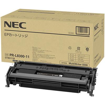 【国内純正】NEC EPカートリッジ PR-L8300-11