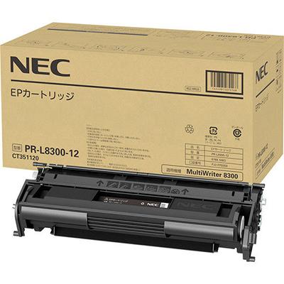【国内純正】NEC EPカートリッジ PR-L8300-12