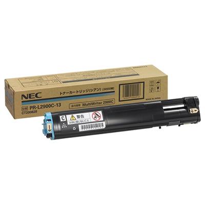 【国内純正】NEC トナーカートリッジ3K シアン PR-L2900C-13