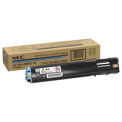 【国内純正】NEC トナーカートリッジ6.5K シアン PR-L2900C-18