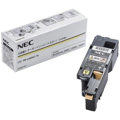 【国内純正】NEC トナーカートリッジ イエロー PR-L5600C-16