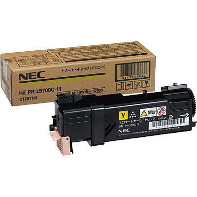【国内純正】NEC トナーカートリッジ イエロー PR-L5700C-11