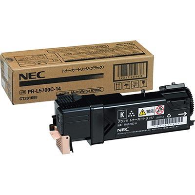【国内純正】NEC トナーカートリッジ ブラック PR-L5700C-14