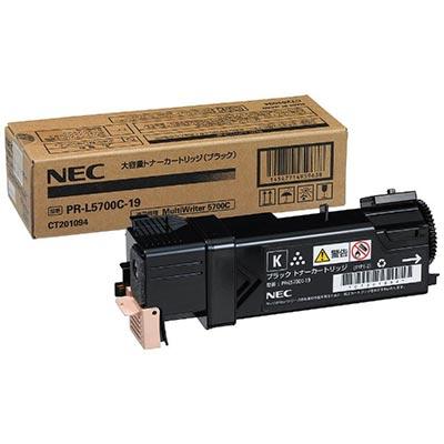 【国内純正】NEC 大容量トナーカートリッジ ブラック PR-L5700C-19