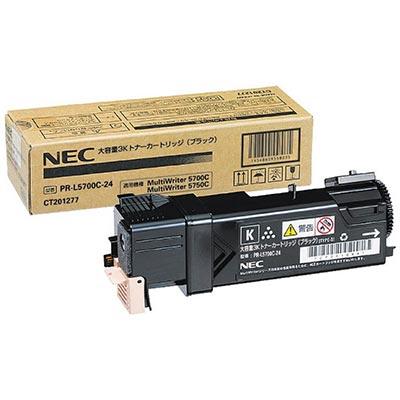 【国内純正】NEC 大容量3Kトナーカートリッジ ブラック PR-L5700C-24