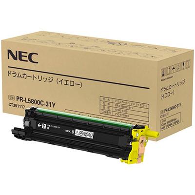 【国内純正】NEC トナーカートリッジ イエロー PR-L5800C-31Y