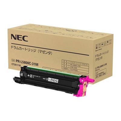 【国内純正】NEC トナーカートリッジ マゼンタ PR-L5800C-31C