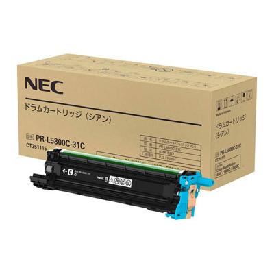 【国内純正】NEC トナーカートリッジ シアン PR-L5800C-31C