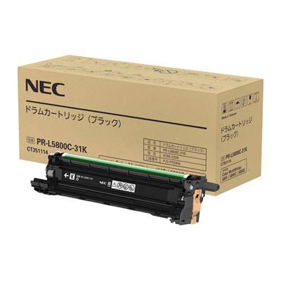 【国内純正】NEC トナーカートリッジ ブラック PR-L5800C-31K