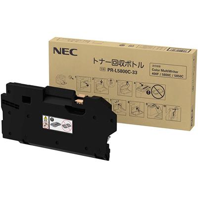 【国内純正】NEC トナー回収ボトル PR-L5800C-33