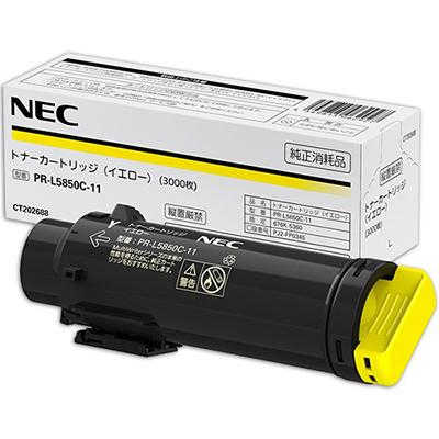 【国内純正】NEC トナーカートリッジ イエロー PR-L5850C-11
