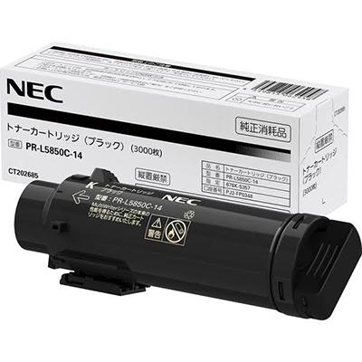 【国内純正】NEC トナーカートリッジ ブラック PR-L5850C-14